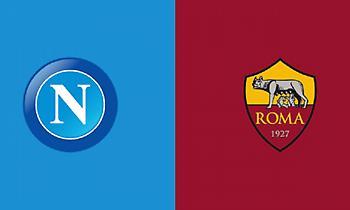 Live: Νάπολι-Ρόμα