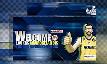 Επίσημο: Υπέγραψε στο Περιστέρι ο Μαυροκεφαλίδης!