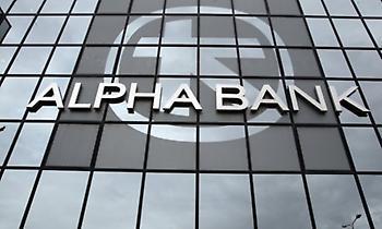 Αναστάτωση σε πελάτες της Alpha Bank μετά από αποστολή SMS για αλλαγή κωδικών e-banking