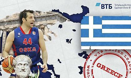 """VTB: Μεγάλο αφιέρωμα στην Ελλάδα με Παπαλουκά, Γκάλη και τους κορυφαίους της """"γαλανόλευκης"""" ιστορίας"""