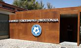Τριήμερη αργία για την ΕΠΟ λόγω της κατάκτησης του EURO 2004