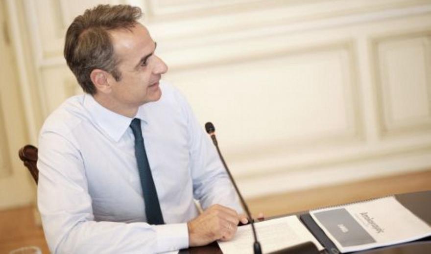 Μητσοτάκης: «Η Ελλάδα έχει σήμερα μια εντελώς διαφορετική, αναβαθμισμένη εικόνα στον κόσμο»