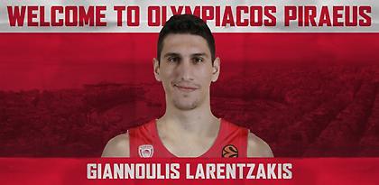Και επίσημα στον Ολυμπιακό ο Λαρεντζάκης