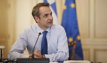 Μητσοτάκης στους FT: Η Ελλάδα δεν θα δεχθεί όρους μνημονίου για το Ταμείο Ανάκαμψης