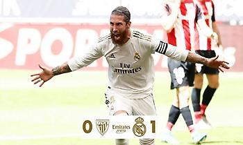 Οι καλύτερες στιγμές του Μπιλμπάο-Ρεάλ Μαδρίτης!