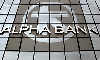 Alpha Bank: Γιατί έλαβαν αναίτια SMS οι πελάτες - Σε λειτουργία ξανά η αποστολή κωδικών