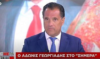 Γεωργιάδης σε ΣΚΑΪ: Αν ο Παππάς δεν κάνει μήνυση επιβεβαιώνει τον Καλογρίτσα
