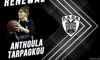 Ανανέωσε για έκτη σεζόν με Ταρπάγκου ο ΠΑΟΚ