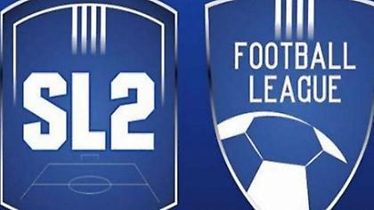 Γενική συνέλευση σε Super League 2 και Football League