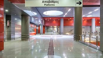 Άνοιξαν τις πύλες τους οι 3 νέοι σταθμοί μετρό - Τι αλλάζει στα λεωφορεία