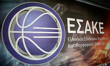 Συγκροτεί υγειονομική επιτροπή ο ΕΣΑΚΕ