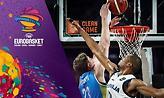 EuroBasket2017: Τρεις «καρφωματάρες» για να επιλέξεις (video)