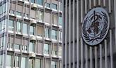ΠΟΥ: Δημιουργεί επιτροπή για την αξιολόγηση της διαχείρισης του κορωνοϊού