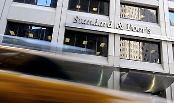 S&P: Οι τράπεζες παγκοσμίως θα έχουν πιστωτικές ζημιές 2,1 τρισ. δολάρια έως τέλος του 2021