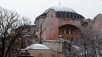 Η UNESCO ζητεί από την Τουρκία «διάλογο» για την Αγία Σοφία