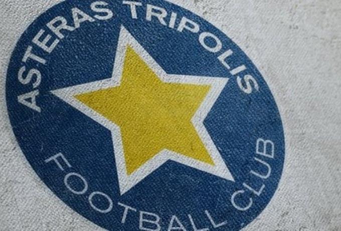 Αστέρας Τρίπολης: «Καθαρά» τα τεστ ενόψει Ξάνθης