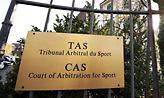 Το CAS στέλνει πίσω στην Εφέσεων την υπόθεση συνιδιοκτησίας - Επιστρέφει τους βαθμούς στον ΠΑΟΚ