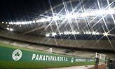 Live: Παναθηναϊκός-ΑΕΚ 0-0