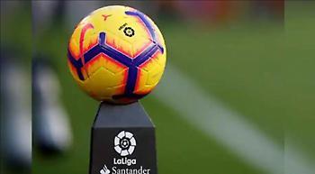 Οι δύο τελευταίες αγωνιστικές της La Liga