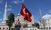 UNESCO: Θα επανεξετάσει το καθεστώς της Αγίας Σοφίας μετά τη μετατροπή της σε τζαμί