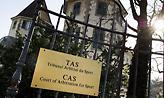 «Το CAS αποφάσισε ότι η Επιτροπή Εφέσεων της ΕΠΟ δεν αποφάσισε»