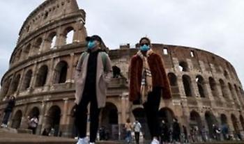 Ιταλοί: Σύντομες διακοπές φέτος εντός συνόρων - Η Ελλάδα κύρια επιλογή στο εξωτερικό