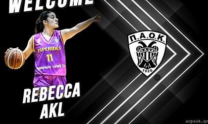 Ανακοίνωσε την κορυφαία πασέρ της Α1 μπάσκετ ο ΠΑΟΚ