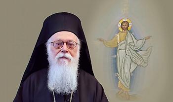 Αρχιεπίσκοπος Αλβανίας για Αγία Σοφία: Αυτή η απόφαση μας γυρίζει πίσω σε σκοτεινές ιστορικές πτυχές
