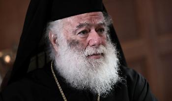 Πατριάρχης Αλεξανδρείας για Αγία Σοφία: «Μεγάλο αγκάθι στην ειρηνική συνύπαρξη λαών και θρησκειών»