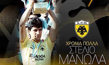 Οι ευχές της ΑΕΚ στον Μανωλά: «Ένας από τους μεγαλύτερους ποδοσφαιριστές στην ιστορία μας»