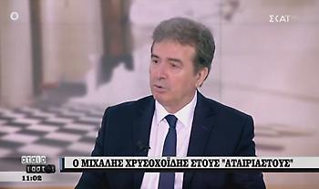 Χρυσοχοΐδης στον ΣΚΑΪ: Δεν μπορεί η αστυνομία να διαλύει πανηγύρια (video)