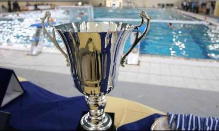 «Κληρώνει» αύριο για το Final-4 του Κυπέλλου γυναικών