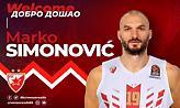 Ερυθρός Αστέρας: Ανακοίνωσε την επιστροφή του Σιμόνοβιτς!