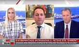 Πέτσας στον ΣΚΑΪ: Δυσκολότερος ο διάλογος με την Τουρκία μετά την απόφαση για Αγία Σοφία