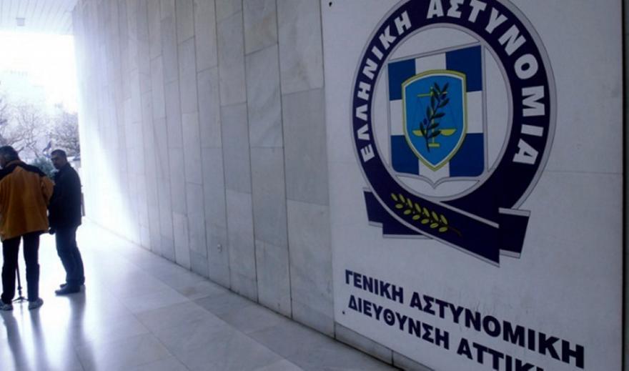 Εξαρθρώθηκε δίκτυο καλλιέργειας και διακίνησης ναρκωτικών σε Αθήνα, Κορινθία και Μεσσηνία
