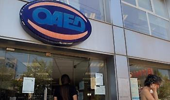 ΟΑΕΔ: Από 15 Ιουλίου 3 ενισχυμένα προγράμματα απασχόλησης με 18.000 νέες θέσεις εργασίας