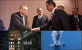 Η ΕΕ παίζει καθυστερήσεις στο θέμα Αγιά Σοφιά - Προειδοποίηση της Αθήνας για στρατιωτική εμπλοκή