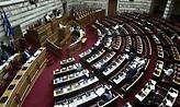Υπερψηφίστηκε το ν/σ για την εταιρική διακυβέρνηση και την κεφαλαιαγορά