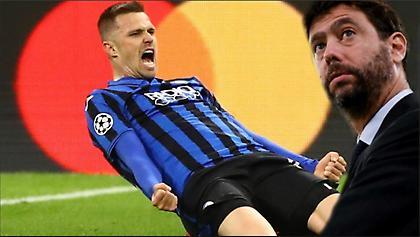 Ναι, αλλά ο Ανιέλι είπε ότι η Αταλάντα δεν αξίζει να είναι στο Champions League…