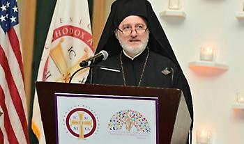 Αρχιεπισκοπή Αμερικής: Ο Ερντογάν να πάρει πίσω την απόφασή για την Αγία Σοφία