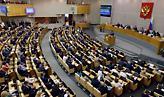 Ρωσική βουλή: Ξεκίνησε την νομοθέτηση για απαγόρευση γάμων μεταξύ ατόμων ιδίου φύλου