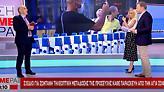Τουρκία: Σχέδια για τηλεοπτική μετάδοση της προσευχής κάθε Παρασκευή από την Αγία Σοφία
