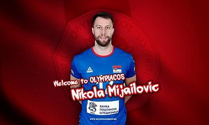 Ανακοίνωσε και Μιγιαΐλοβιτς ο Ολυμπιακός