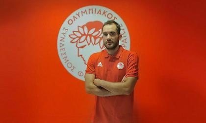 Ανακοίνωσε και Ζήση ο Ολυμπιακός