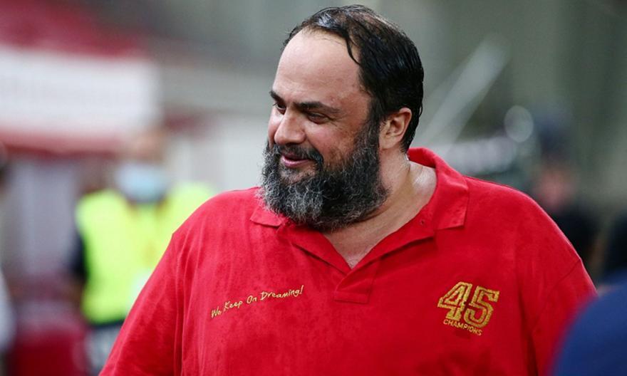 Μαρινάκης: «Οικογένεια ο Ολυμπιακός, συνεχίζουμε δυνατά»