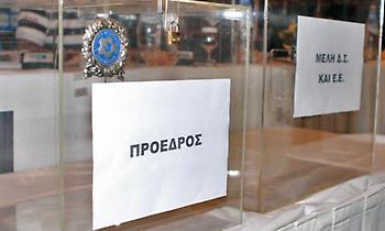 Στις 9 Οκτωβρίου οι εκλογές στην ΕΠΟ!