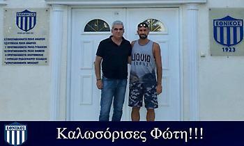 «Μπαμ» με Φώτη Βασιλόπουλο ο Εθνικός!