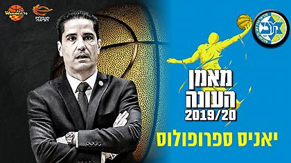 Κορυφαίος προπονητής στο Ισραήλ ο Σφαιρόπουλος!