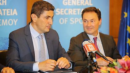 Υπογράφηκε το μνημόνιο για τις αθλητικές εγκαταστάσεις του Αγίου Κοσμά