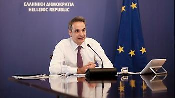 Τηλεδιάσκεψη υπό τον πρωθυπουργό, για τον κορονοϊό